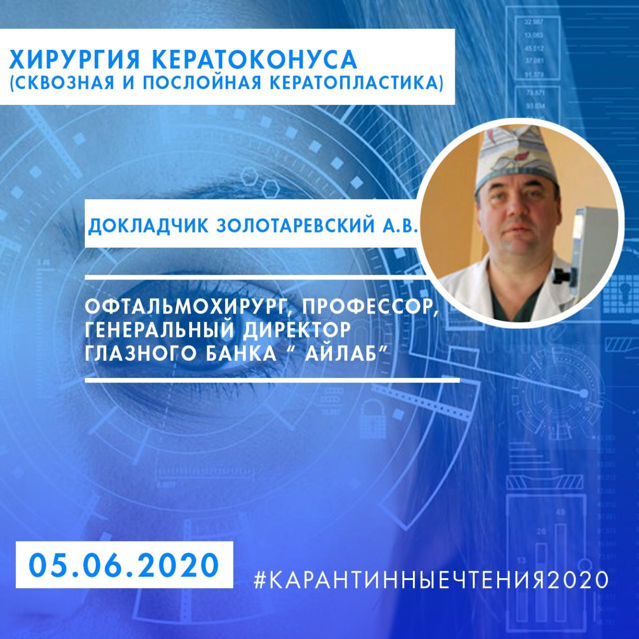 photo_2020-05-30_00-00-30
