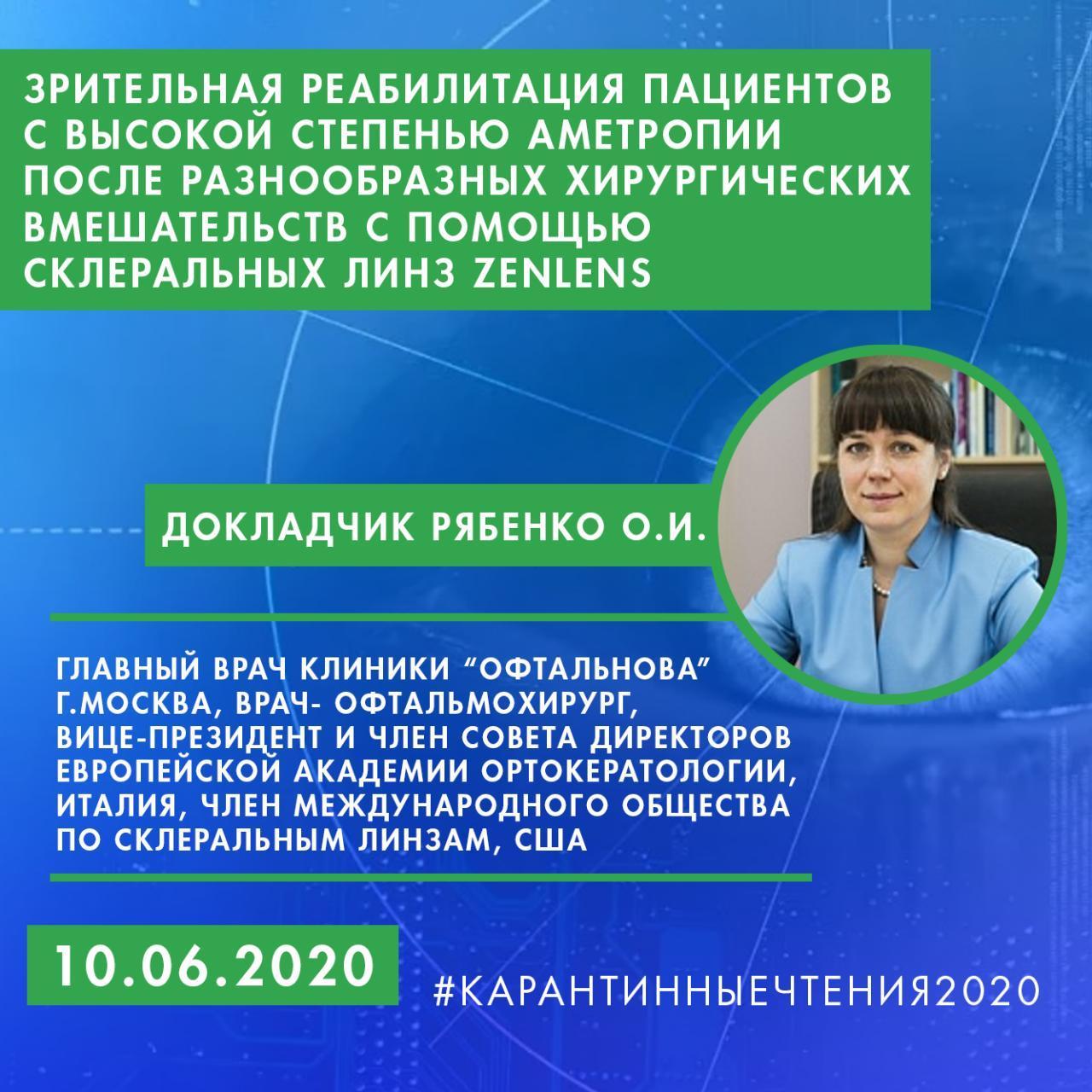 photo_2020-05-30_00-15-58