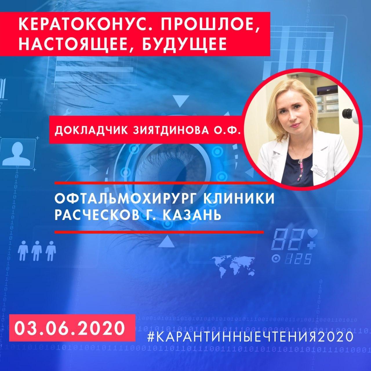 photo_2020-05-30_01-08-21